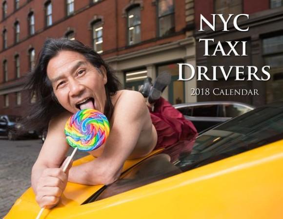 おやおやだんだんこなれてきたぞ?ニューヨークのタクシードライバーたちがモデルとなったカレンダー、2018年版も出ちゃうようだ。