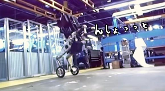 後ろ足に車輪をつけたらすばしっこくなった。ボストンダイナミクス社の最新ロボット「ハンドル」の奇妙な動きに注目だ
