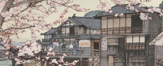 近代の浮世絵、大正から昭和初期...