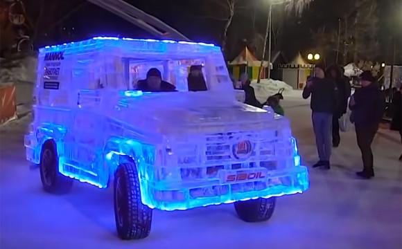 オンリーロシア?いや、北海道ならいけるのか?氷のボディで作られたメルセデスベンツGクラス。しかも走る!