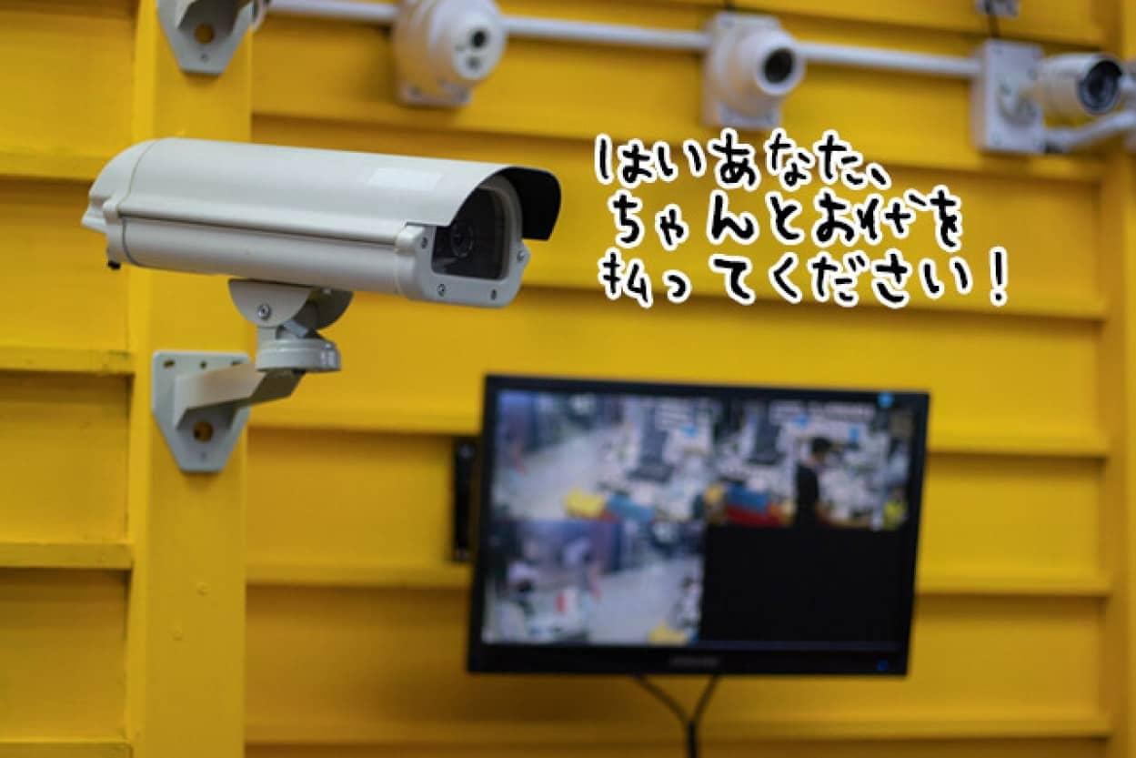 最新の無人監視システムはオペレーターがカメラ越しで音声を送る