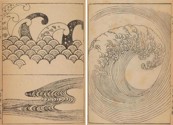 明治時代に刊行された日本画独特の波の描き方が記された『波紋集』全巻がオンラインで無料公開!