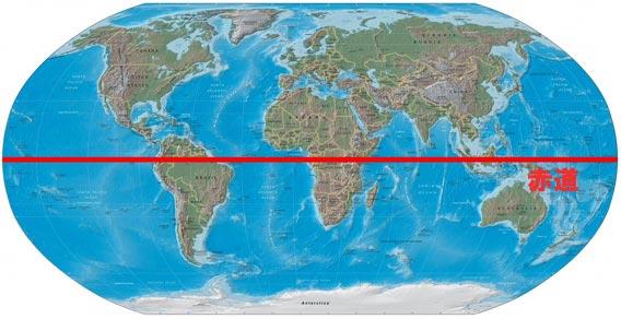 地域 高緯度 社会の問題でなぜ、高緯度地域は寒いんですか。という問題を教えて
