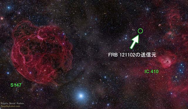 深宇宙から発せられる謎の電波放射現象「高速電波バースト」に157日の周期があることが判明(英研究)