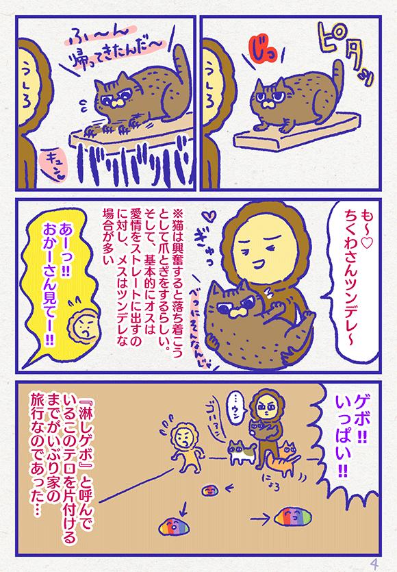 ib3304