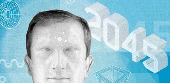 2045年、コンピューターの能力が全人類の知能を上回る?その時人類は・・・