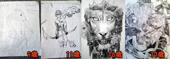 継続は力なり。動物の絵を描くのが大好きだった9歳の少年が毎日絵を描き続けて9年間、その成長がわかる13枚の絵