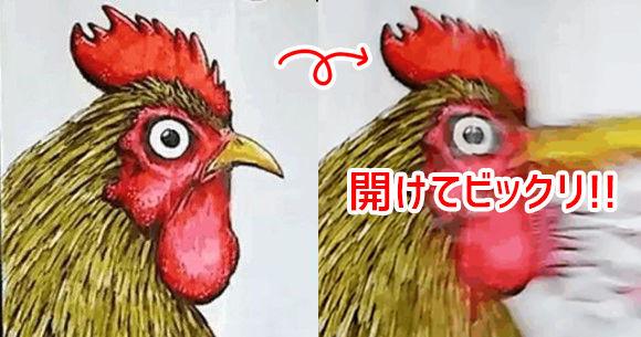 top_eのコピー