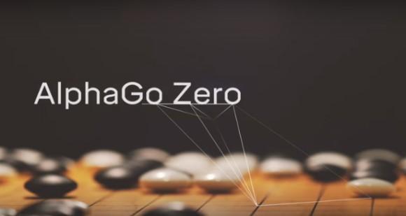 Google傘下のAI企業が対戦データなし、自己学習のみの囲碁AI「AlphaGo Zero」を開発。あっという間に世界最強に
