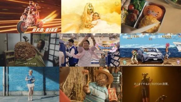海外人が選んだ「ベストオブ日本のCM」2017年度版。35本を1本の動画で。