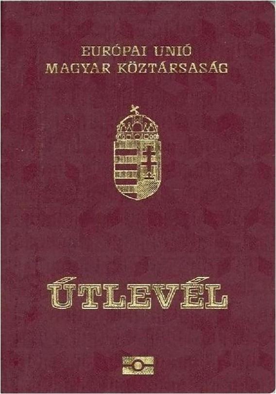 ハンガリー_e