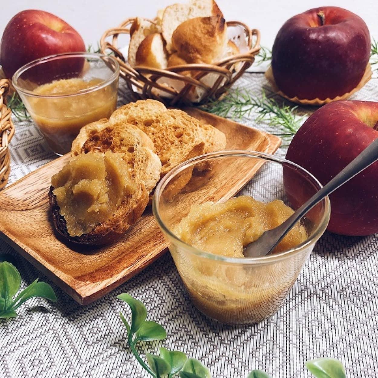 絶品りんごバターの作り方
