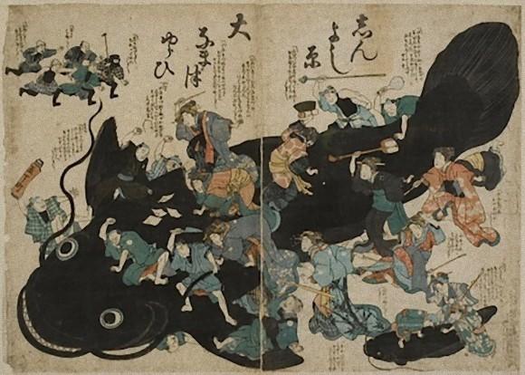 江戸時代、安政の大地震直後に大量の出回ったナマズモチーフの鯰絵(ナマズ絵)