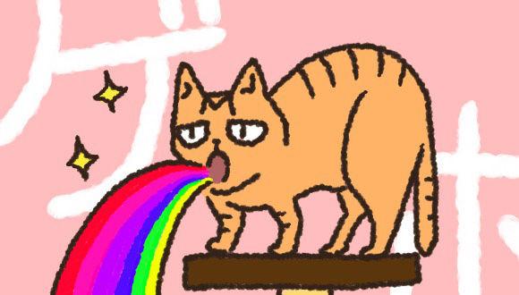 アレな生態系日常漫画「いぶかればいぶかろう」第8回:猫のゲボに役立つライフハック