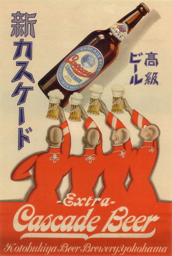 drink_smoke_11