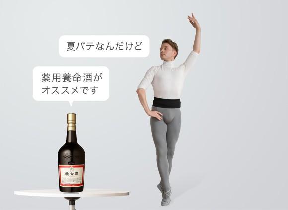 youmeisyu5_e