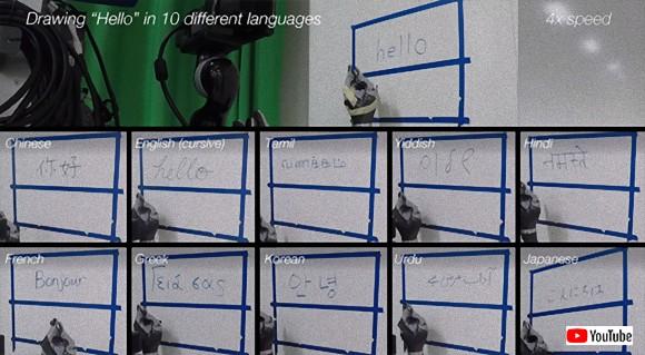日本語から学習して世界各国の文字を書けるロボット(米研究)