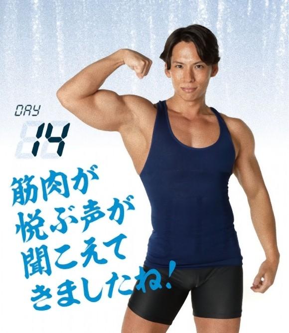 筋肉 体操 2020