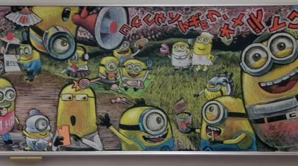 担任の先生から卒業する生徒たちへのプレゼント。圧倒的画力で黒板に描き上げた生徒の数だけミニオンズ