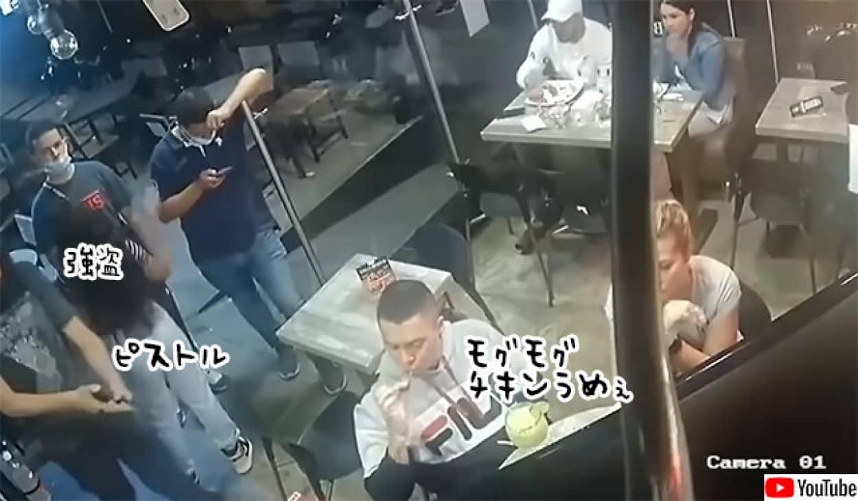 強盗に銃を突きつけられてもチキンを食べるのを止めない男