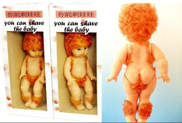 実際に販売されていた、大人目線で見たらかなりあかんタイプの子ども用おもちゃ18
