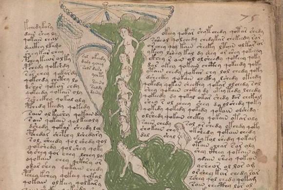 ちょっと待った!ヴォイニッチ手稿を解読したというニュースに異論続出。中世のラテン語ではないし目次が存在したという証拠はないと専門家らが主張