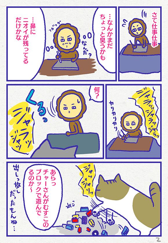 ib3602