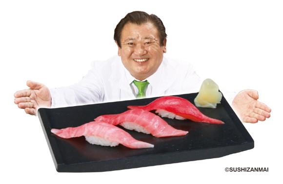 tsukiji1_e