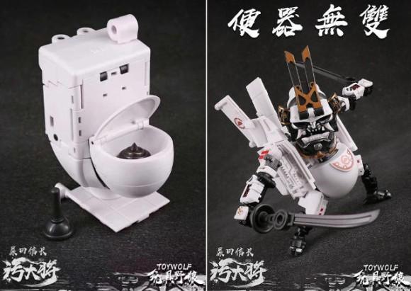 漢字も怪しいしツッコミどころ満載だけど・・・便器がトランスフォームして武将になる海外製のおもちゃが発売されている件
