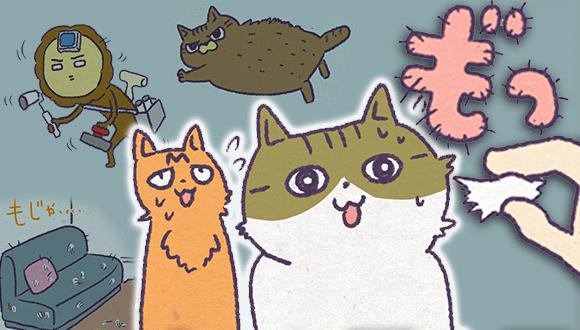 アレな生態系日常漫画「いぶかればいぶかろう」第27回:春です。猫の抜け毛の季節です。