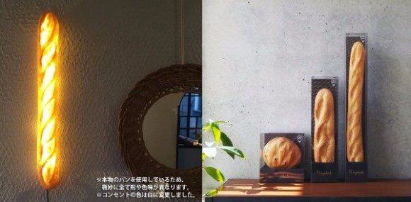 bread5_e