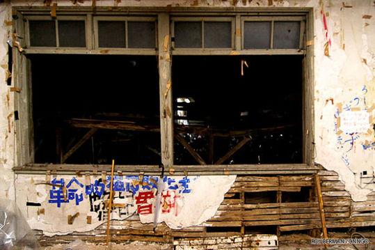 one_japanese_dormitory_640_04