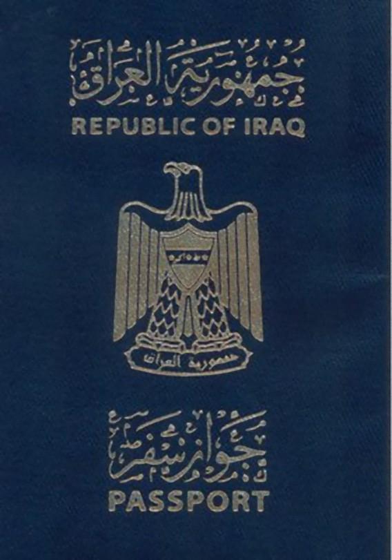 イラク_e