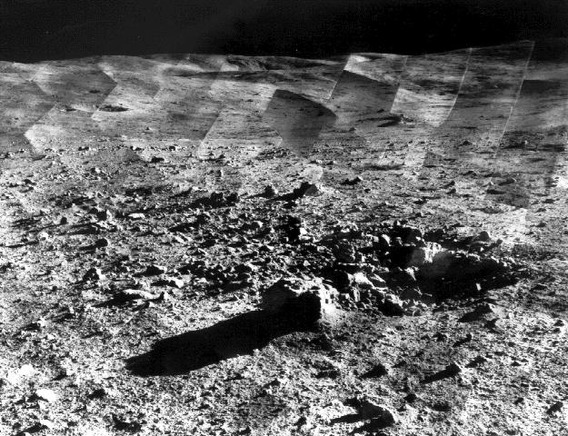 Tycho_Crater_Panorama