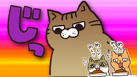 アレな生態系日常漫画「いぶかればいぶかろう」第17回:朝ごはんの為の3匹の猫たちの目覚ましミッション