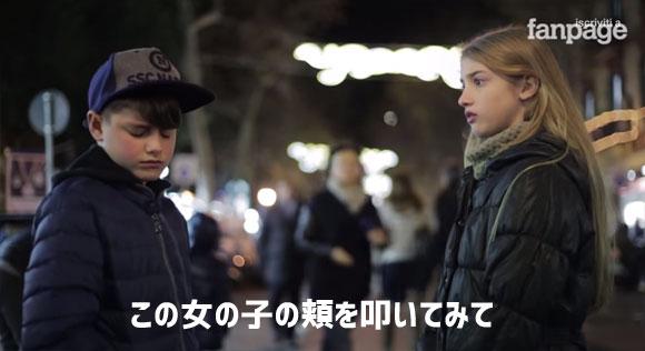 イタリアの小さき紳士たち。男子小学生に「目の前にいる女の子を叩いてみて?」とお願いしたところ・・・