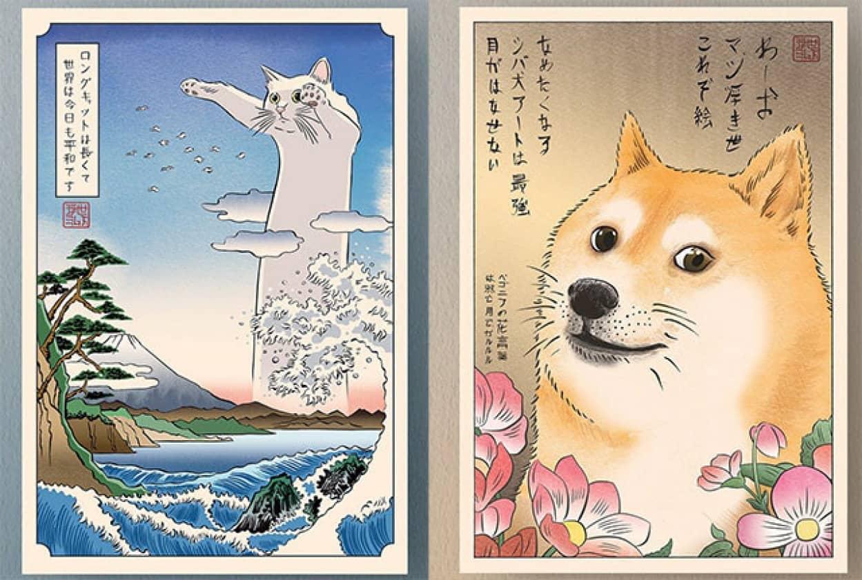 ネットで流行した事象を浮世絵風に再現したイラスト