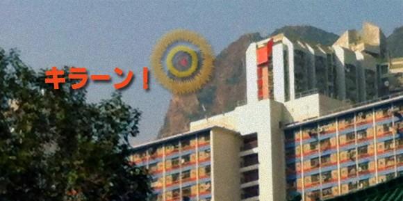 怪奇、香港のライオンロック(獅子山)の目が赤く光る現象が目撃される