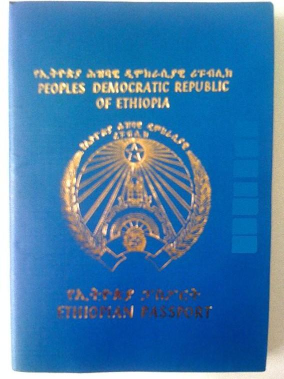 エチオピア_e