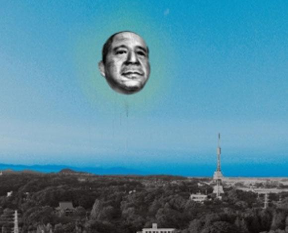 12月21日、知らないおじさんの顔がお空に浮かぶよ。(栃木県宇都宮市)
