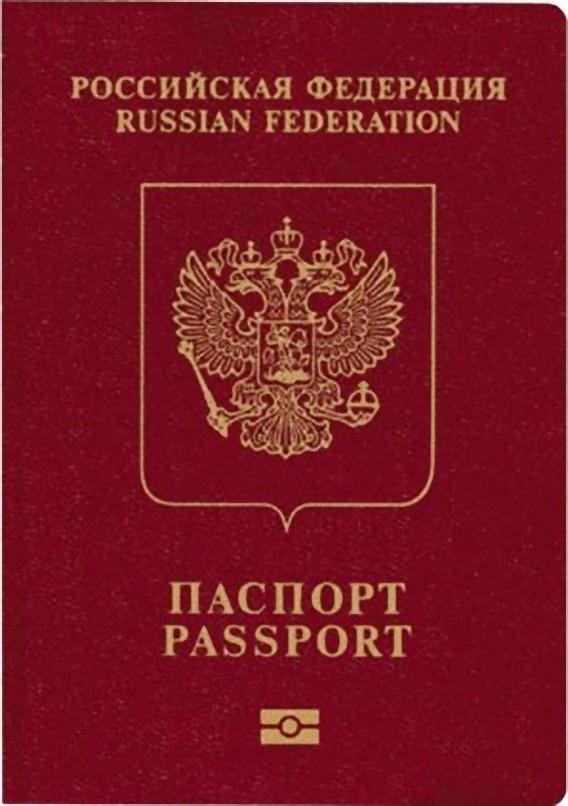 ロシア_e