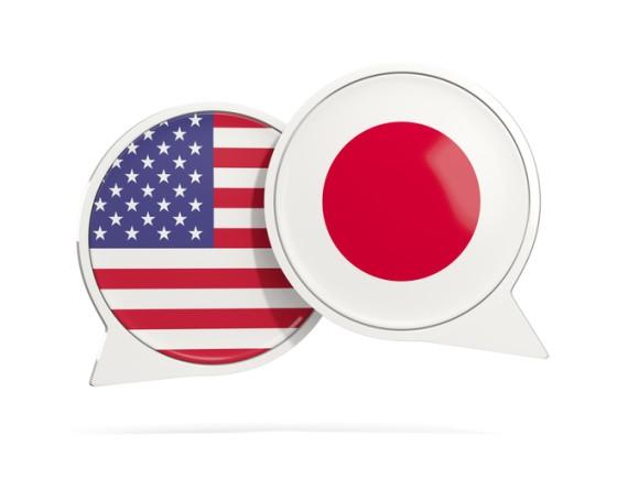 「気分がよい」状態とは?日本人とアメリカ人では違いがあることが判明。