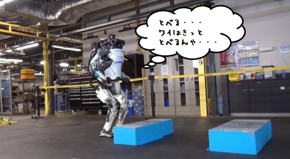 robot0