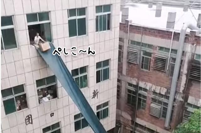 ド直球。ビルの4階から直接トラックに荷物を積み込む方法