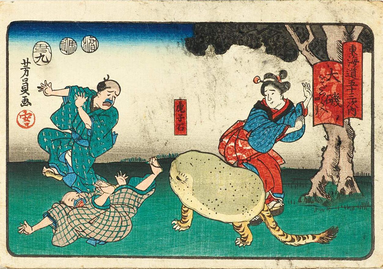 浮世絵の珍獣「虎子石」のポーチとクッションが販売開始