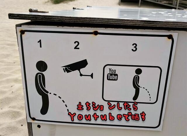 思わず見ずにはいられない。町で見かけた14の面白警告サイン