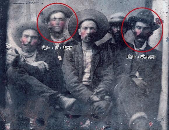 アメリカ、西部開拓時代の無法者、ビリー・ザ・キッドの写真がフリー ...