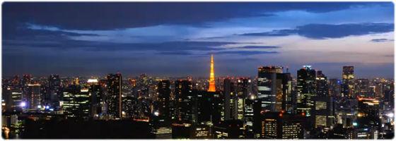 日本の士気