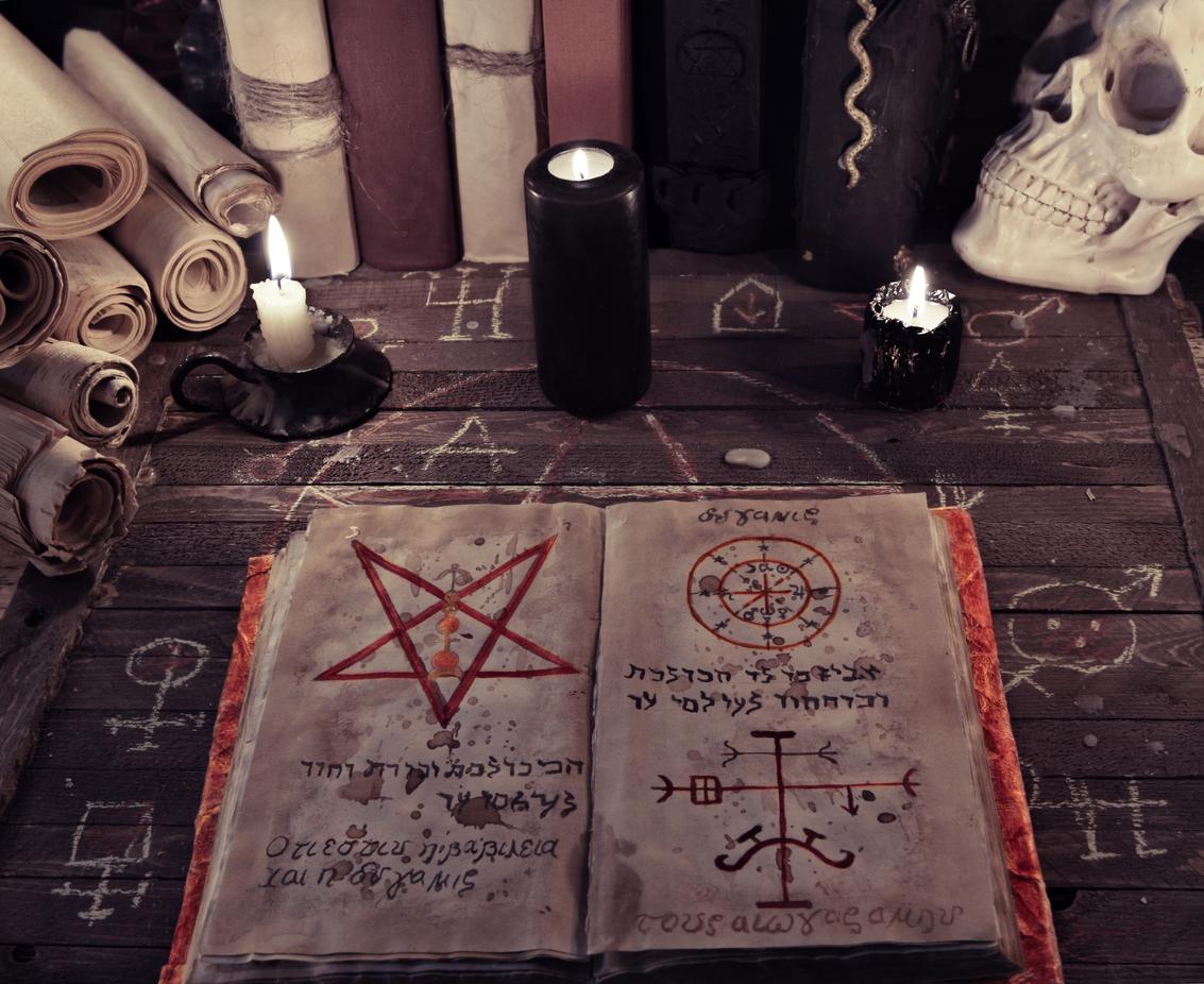 サタンの福音書:グラン・グリモワール(大奥義書)とは?