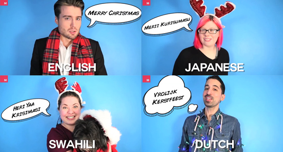 24ヶ国語で「メリークリスマス!」